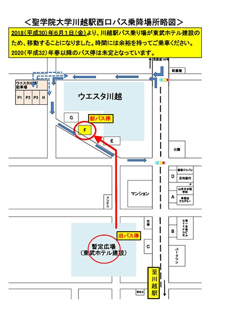 京 急 バス 時刻 表 ダウンロード - ruthacg7's diary