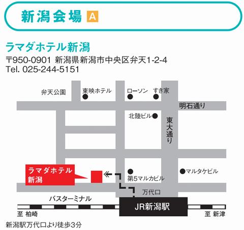 2019nyushimap_nigata.jpgg
